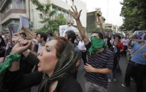Iranian Protesters 2